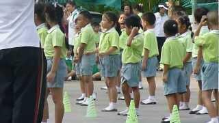 คำขวัญวันเด็กปี 2556 อ.3 สิริศึกษา