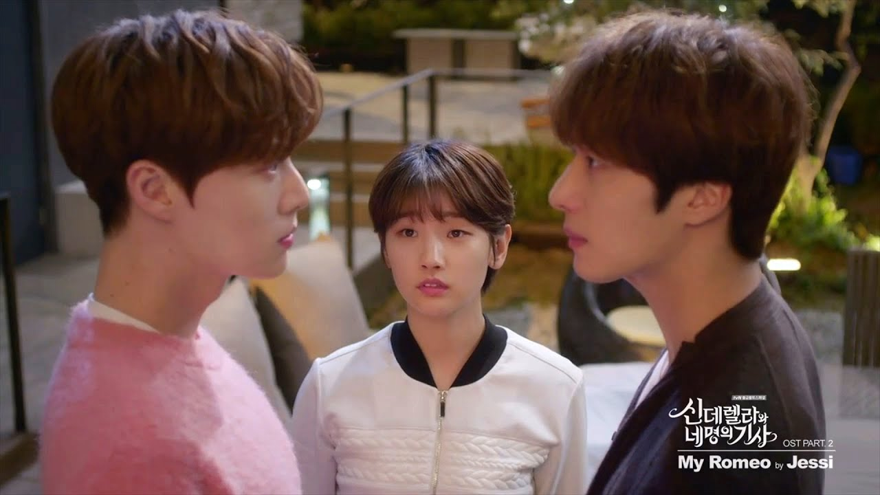 신데렐라와 네 명의 기사' Jessi(제시), 'My Romeo' MV 공개 (tvN, Cinderella and Four  Knights, 정일우, 박소담, 손나은) [통통영상] - YouTube