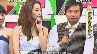 TV Online Game Shows, Funny And HOT Game, Game Show Games