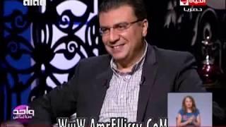 أسامة عباس من داخل دار للمسنين: وجدت هنا حبا لم أتخيل أنه موجود