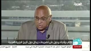 أديب مصري يرد على يوسف زيدان حول السعودية