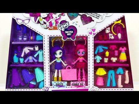 Май литл пони Эквестрия герлз куклы с одежками. Пинки пай и Рарити куклы май литл пони с одежками