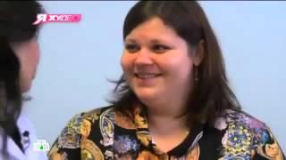 Я Худею! на НТВ  4 сезон  8 выпуск  25 апреля 2015