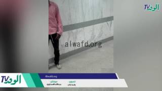 شاهد.. أهالي مريض يحملون أسلحة بيضاء داخل مستشفى أسوان الجامعي