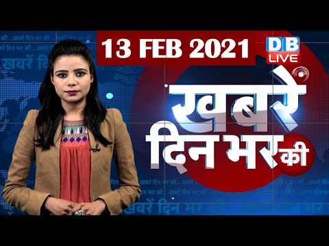 dblive news today |din bhar ki khabar,news of the day,hindinews india,latest news,kisan|#DBLIVE​​​​​