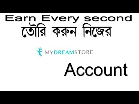 How To Create A Dream Store Account. Easy Step Create Your Own Dream Store Account