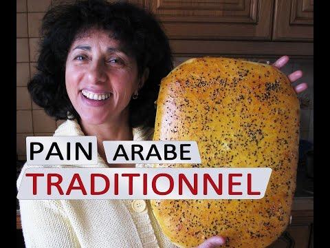 recette de pain arabe traditionnel maman cuisine. Black Bedroom Furniture Sets. Home Design Ideas