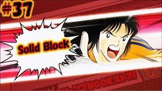 Captain Tsubasa Skill - Solid Block (Ken Wakashimazu) #37