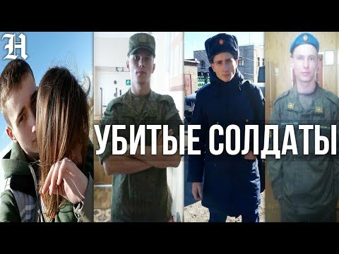 Их расстрелял рядовой Рамиль Шамсутдинов