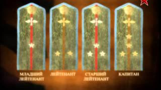 Военная форма Красной Армии - Фильм 3