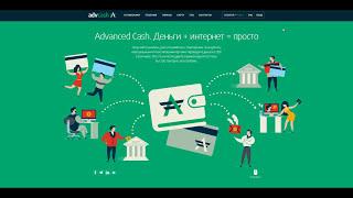 Купить биткоин за рубли с помощью AdvCash. Простой способ купить биткоин с карты онлайн