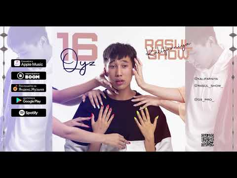 Kalifarniya  16 qyz feat Rasul show official audio