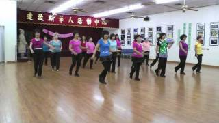 Blue Spanish Eyes -Line Dance (Demo & Teach)