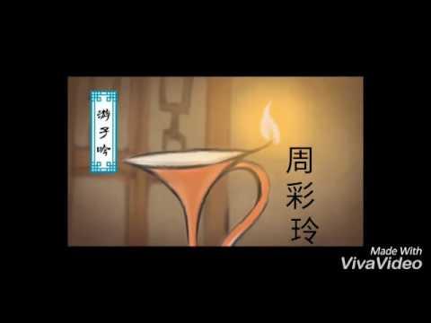 You Zi Yin Youtube