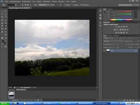 замена цвета инструмент пипетка фотошоп Cs6