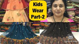 Kids wear part-2, surekha sele…