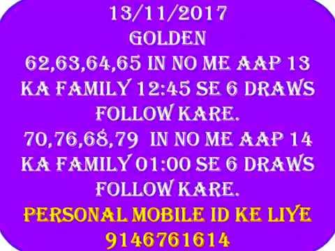 13 11 2017 Rajashree Golden Playwin Online Lottery Results