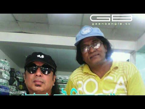purano-shei-diner-kotha-full-song-with-lyrics.rabindra-sangeet.-world-famous.-gaanbangla-channel.