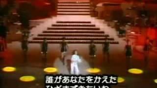 欧陽菲菲 - 恋の追跡(ラブ・チェイス)