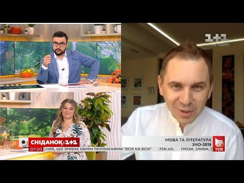 Олександр Авраменко коментує ЗНО-2019 з української мови
