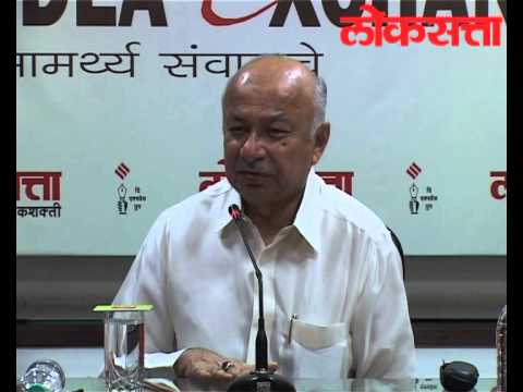 Need to rethink death penalty - SushilKumar Shinde