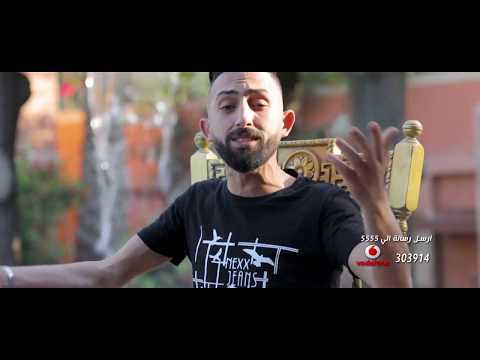 كليب  انا جدع ايوة انا جدع | غناء محمد الفنان و اسلام الابيض انتاج حسام عبدالظاهر HD Studio