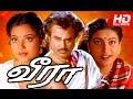 Veera Full Movie Hd | Rajinikanth, Meena, Roja, Senthil video