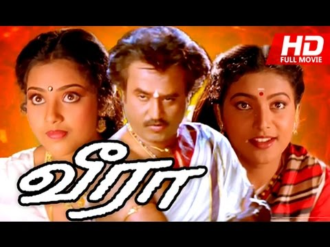 Veera Full Movie HD | Rajinikanth, Meena,...