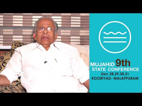 9th Mujahid State Conference | Greetings | ET Muhammed Basheer
