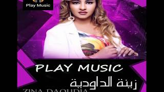 MUSIC MP3 GRATUIT SAYIDATI ZINA TÉLÉCHARGER DAOUDIA