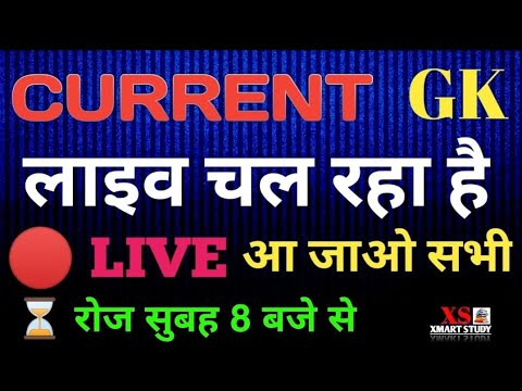 Current Affairs#live For All Exam,Live Test Current Affairs