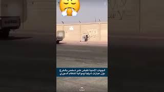 ضبط شابّ يكتب عبارات شركيه على جدار مبنى حكومي