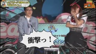 でんぱ組.inc成瀬瑛美のアゲアゲ(無料) #15 より抜粋 http://fod.fuji...