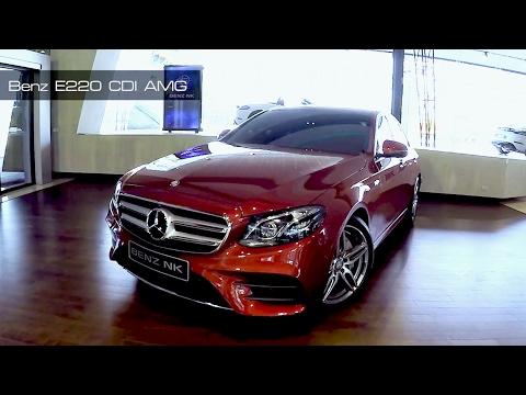 รถเบนซ์มือสอง Benz NK - E220CDI AMG มาพร้อมกับสีพิเศษ Designo Metallic Red