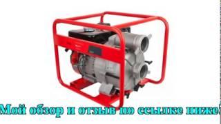 Мотопомпа для сильнозагрязненной воды fubag p(, 2016-06-29T21:41:53.000Z)