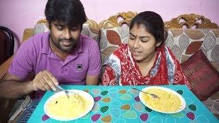 green mango makha/vorta eating challenge | husband vs wife eating competition