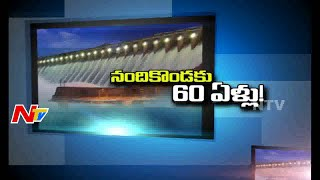 history-of-nagarjuna-sagar-dam-nagarjuna-sagar-project-completes-60-years-story-board-part-01