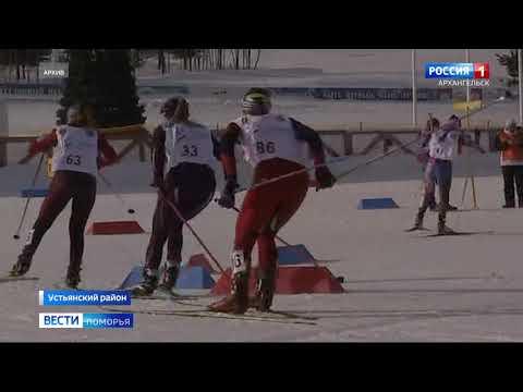 Сегодня в Устьянском районе стартует второй этап зимней спартакиады учащихся по лыжным гонкам