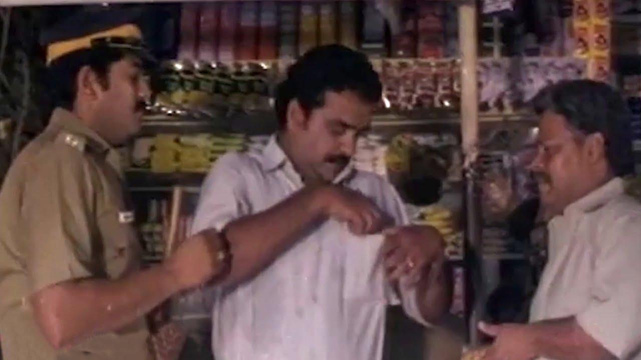 ഈ ജാതി ബിസ്ക്കറ്റ് ഇനി ഇവിടെയുണ്ടോ വട്ടത്തിലുള്ളത് | Kallanum Policum Movie Scene | Innocent