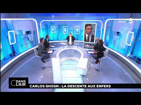 Carlos Ghosn : la descente aux enfers #cdanslair 21.12.2018