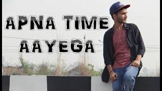 Apna time aayega | gully boy cover | MEAKSH | karaoke