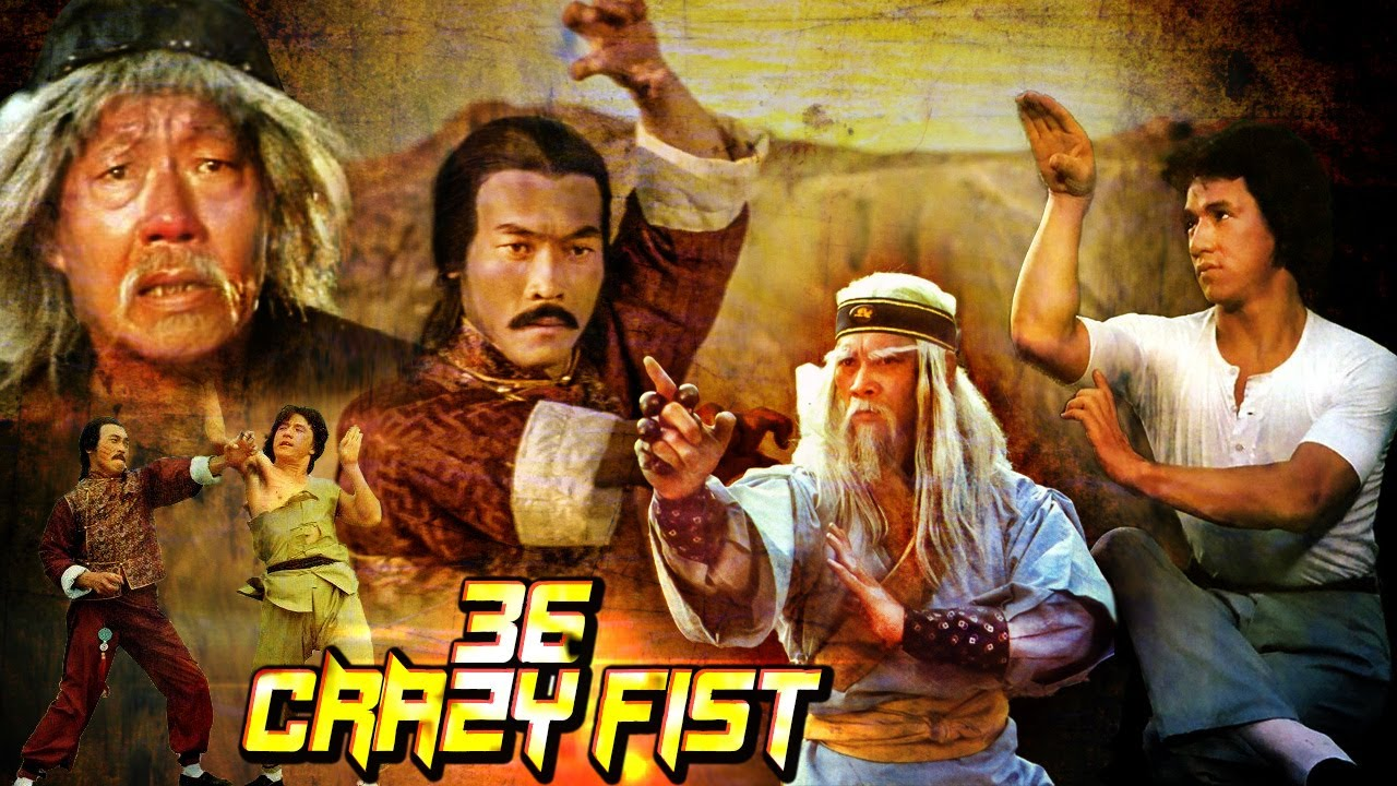 36 CRAZY FIST ll Best Chinese Martial Art Action Movie in English ll Silver Screen