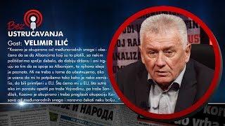 BEZ USTRUČAVANJA - Velimir Ilić: Ljudi koji su se obogatili imaju strah, oni znaju da ostaju papiri!