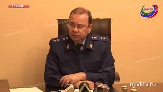 Прокурор Дагестана провел личный прием граждан