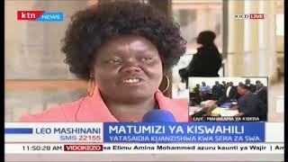 Mkutano wa EAC kuhusu Kiswahili yaandaliwa Nairobi