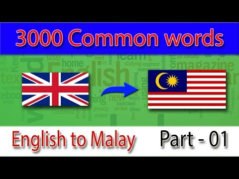 English to Malay | Most Common Words in English Part 01 | Learn English