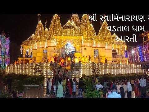 Jay Shree swaminarayan Aarti vadtal dham