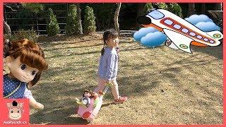 콩순이 엄마 함께 여행 떠나요! 유니 가방 안에 무엇이? ♡ 뽀로로 음료수 캔디 과자 어린이 먹방 놀이 kids playground toys | 말이야와아이들 MariAndKids