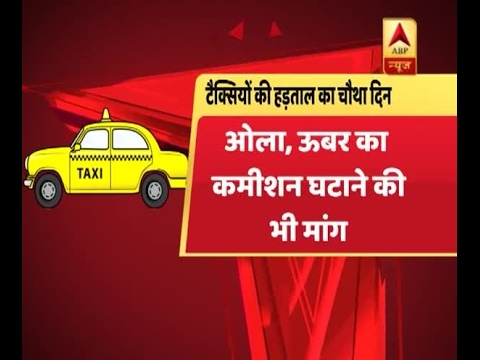 Thumbnail: Delhi: Ola-Uber's strike continues on fourth day too, people face troubles