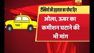 Delhi: Ola-Uber